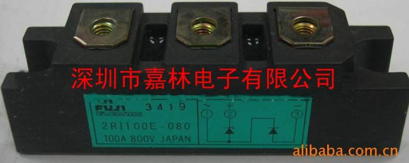 富士整流桥6RI75E-080,6RI100E-080