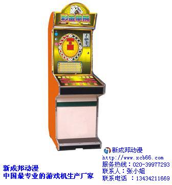 益阳电玩城游戏机厂家, 新成邦最专业,益阳电玩城游戏机厂家