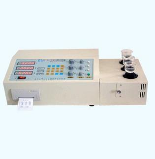 铸钢件分析仪器化验仪器检测设备