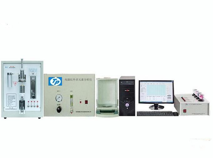 多功能红外元素分析仪器,电脑红外多元素分析仪