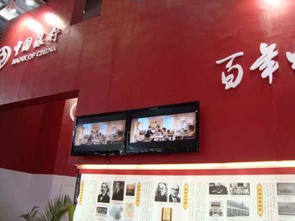 深圳液晶电视出租、租赁服务热线13928452430