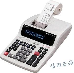 打印式计算器FR-2650T卡西欧DR-120TM原装