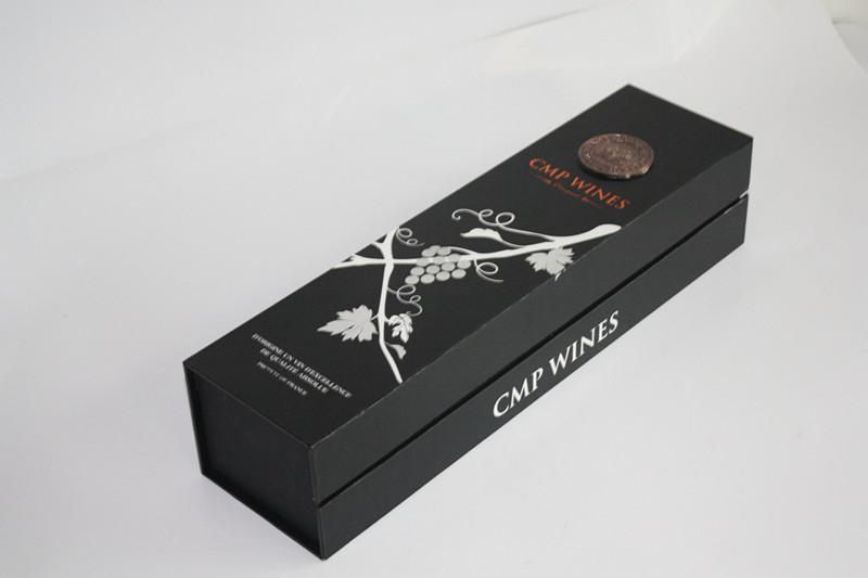 洋酒包装盒设计生产印刷