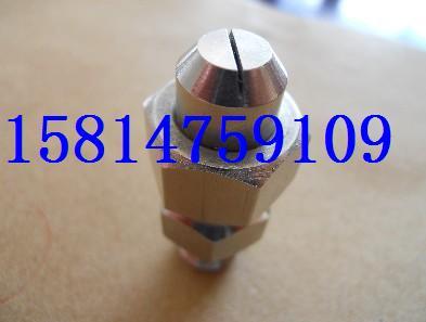 三件组合式扇形喷嘴喷头、扇形喷嘴喷头、可拆卸扇形喷嘴喷头