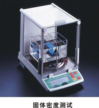 高精度固体、液体电子比重计