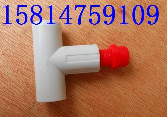 塑料加湿喷嘴喷咀喷头、低压精细雾化喷嘴喷头、纺织喷嘴