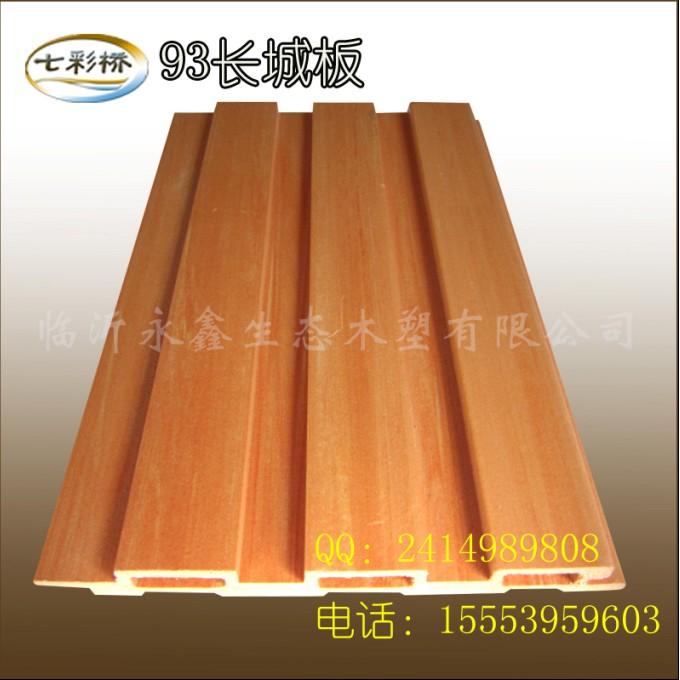 生态木厂家绿可木生态木墙板93长城板价格?用在哪里比较好?