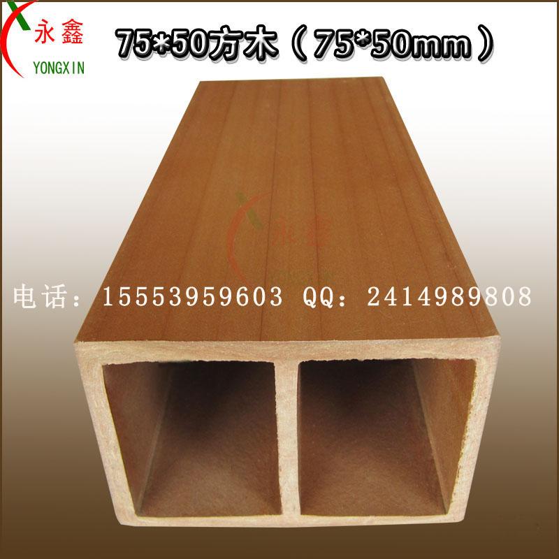 临沂生态木厂家销售绿可木生态木75*50方木
