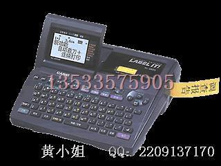 卡西欧标签机 标签打印机KL-8800/卡西欧KL8800/