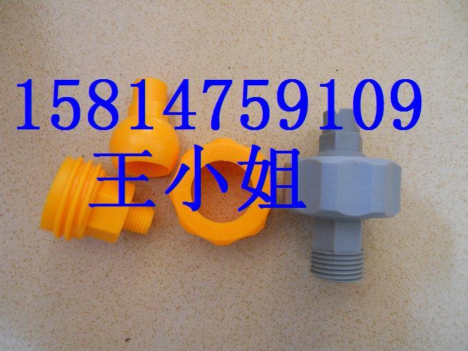 155可调形螺纹喷嘴喷头、可调球形螺纹喷嘴喷头