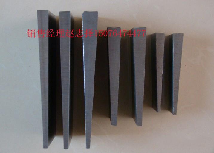 斜铁,斜垫铁,精加工斜铁专业厂家报价0317-8325477