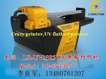 最好的UV平板打印机,快速高效率UV印刷机