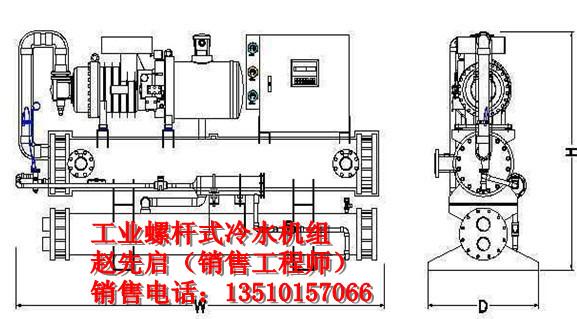 工业冷冻机(模具制冷设备)
