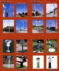 道路灯北京中创安13488855731监控杆交通标志杆