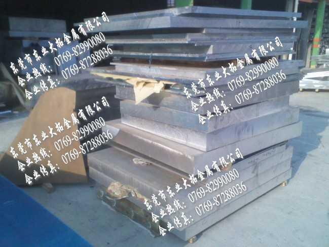 进口Alumec89 Alumec89 Alumec89铝棒