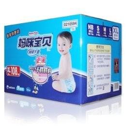 母婴用品批发 妈咪宝贝纸尿裤批发价格