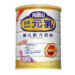 婴儿用品批发 婴儿用品销售 完达山奶粉价格