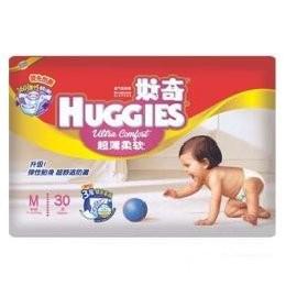婴儿用品批发 婴儿用品销售 好奇纸尿裤价格