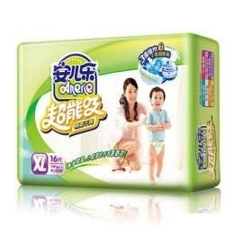 婴儿用品批发 婴儿用品销售 安儿乐纸尿裤价格