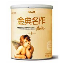 婴儿用品批发 婴儿用品销售 金典名作奶粉价格