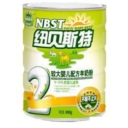 婴儿用品批发 婴儿用品销售 纽贝斯特奶粉价格