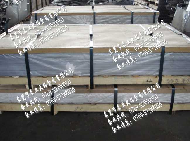ADC10高耐磨铝铝板