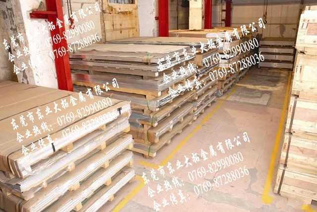 ADC10高耐磨铝合金棒材