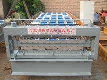 天宇860-900双层压瓦机械设备
