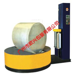 广州欧兴供应HY-2000J卷筒纸薄膜缠绕机等多种缠绕机