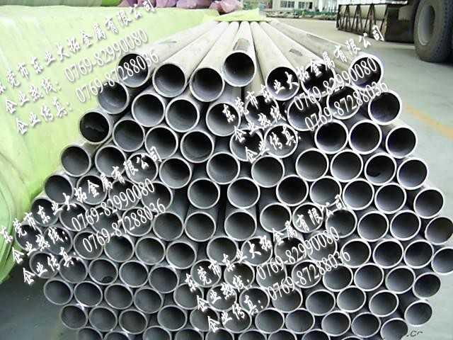 厚铝 ly12铝合金 进口铝合金ly12铝板