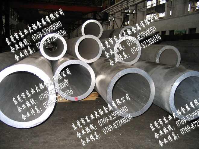 ly12进口铝合金铝板 进口美铝ly12铝板