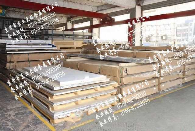 耐腐蚀铝合金ly12高强度铝棒ly12超硬铝板