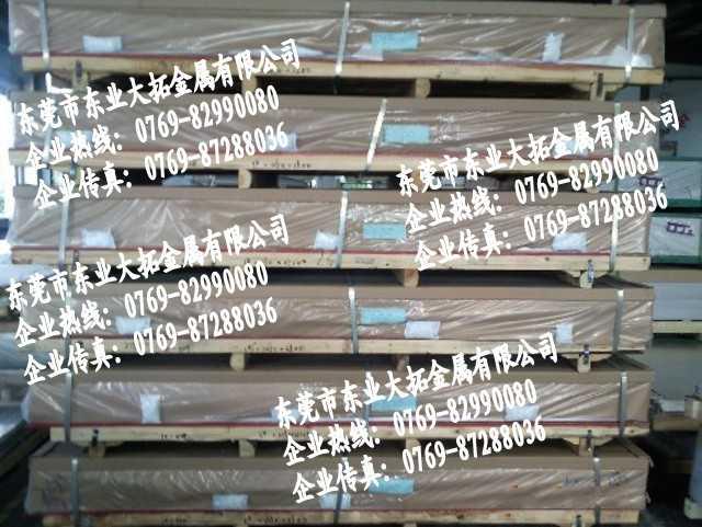 耐高温铝合金adc12超硬铝板铝棒销售