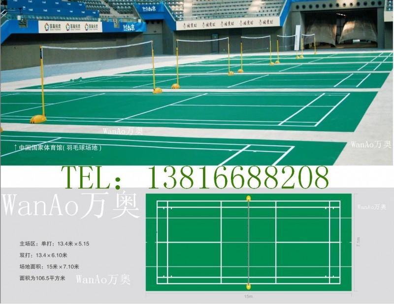 羽毛球场运动地板,羽毛球场pvc地板,羽毛球场地垫
