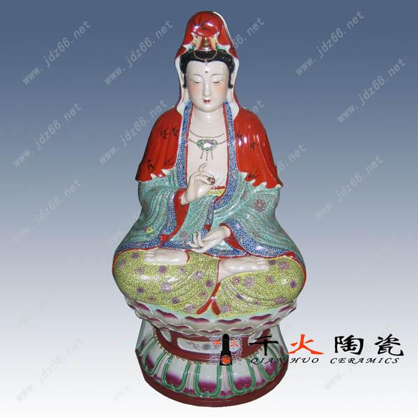 陶瓷佛祖像,景德镇雕像价格,如来雕像