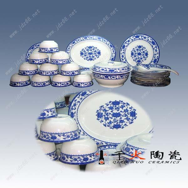 专业订做陶瓷餐具,陶瓷礼品,景德镇陶瓷