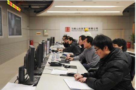 深圳建恒DCT1188C超声波流量控制仪(流量计)