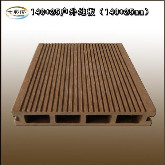 生态木塑木户外地板140*25四孔地板多少钱每平?栈道地板