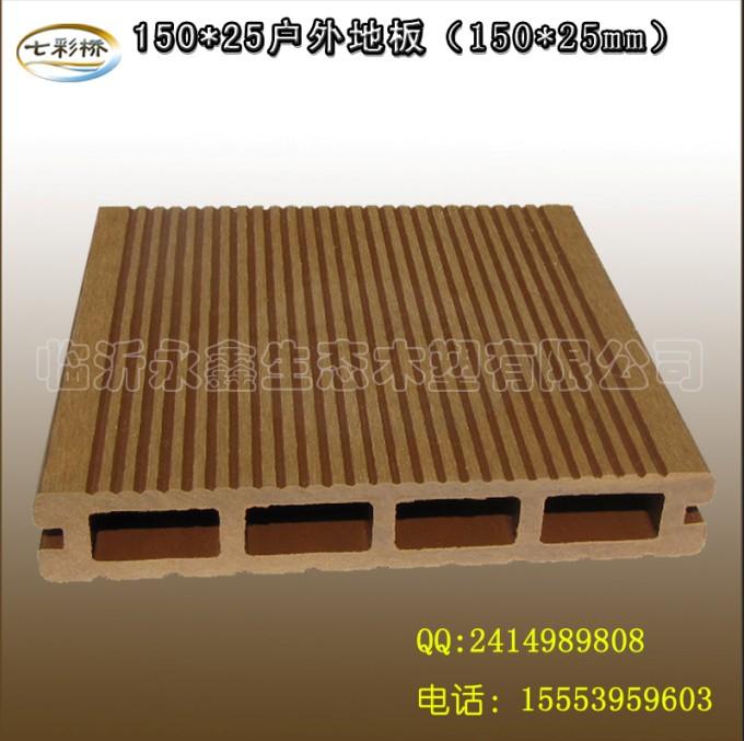 临沂生态木厂家销售绿可木塑木户外地板150*25户外地板