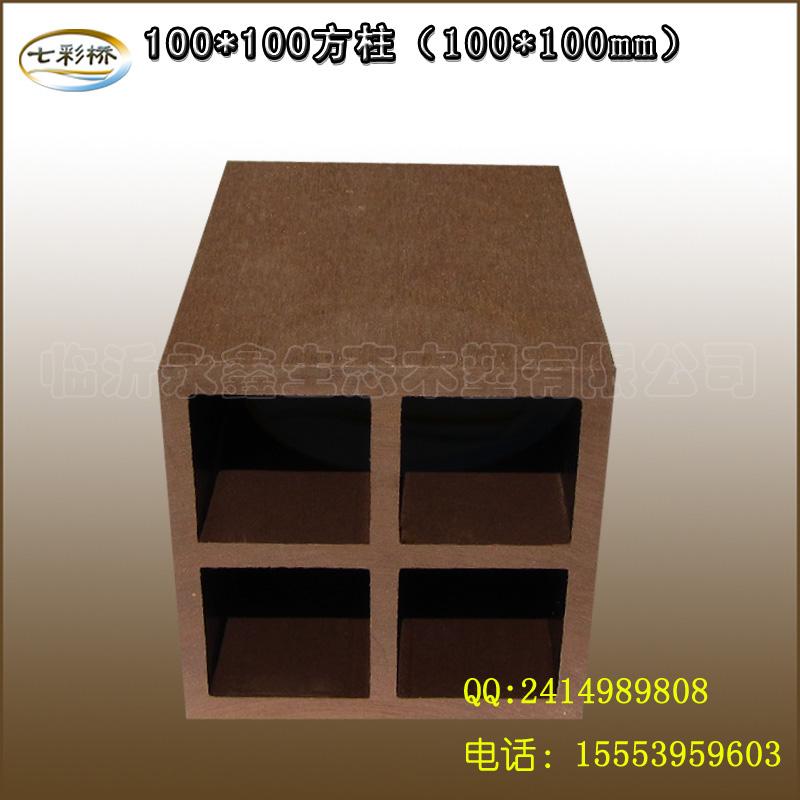 木塑护栏立柱凉亭廊架100*100立柱,栈道护栏