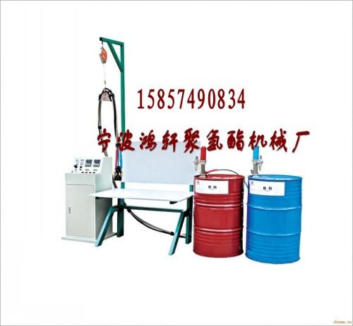 仪表发泡包装机精密仪表泡沫包装机泵阀发泡包装机泵阀包装设备