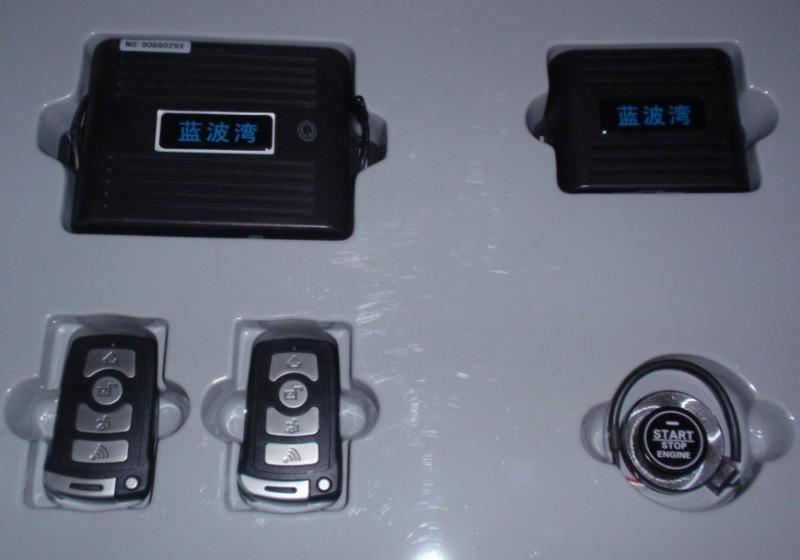 不想把随身携带的智能钥匙给洗车店保管,可以选择暂停智能钥匙rfid