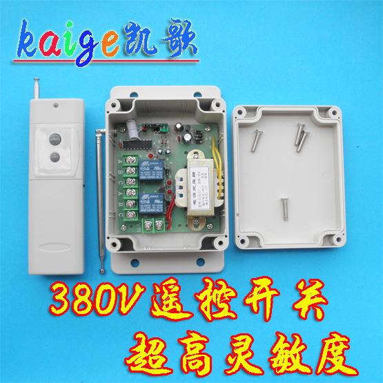 380v水泵遥控开关 三相电机遥控器