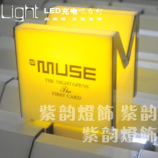 创意KTV夜场M字灯LED充电小夜灯