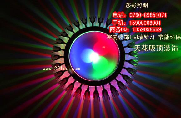 现代led灯壁灯彩色射灯 ktv灯变色灯跑马灯