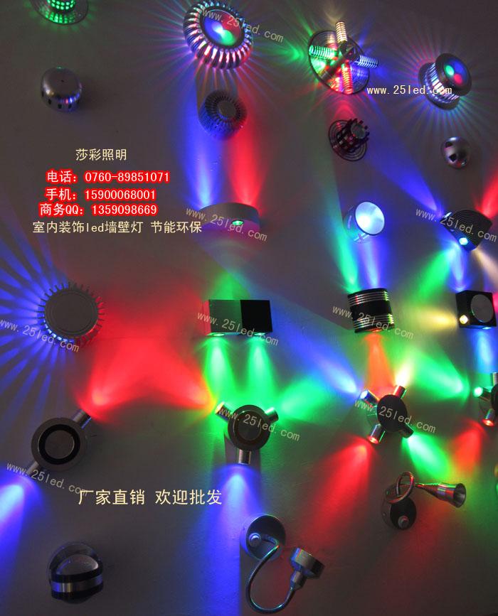 led照明背景图片