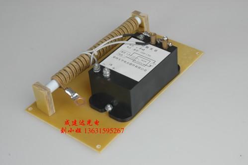 插接式高压钠灯触发器