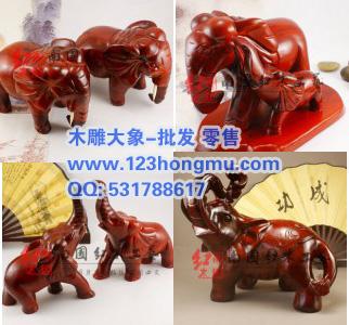 大象摆件批发,木雕大象工艺品