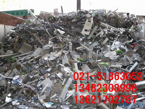 嘉定废品回收嘉定区收购废品废料物资