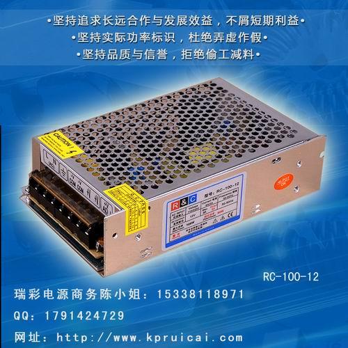 220v转12v开关电源 深圳开关电源厂家 LED电源